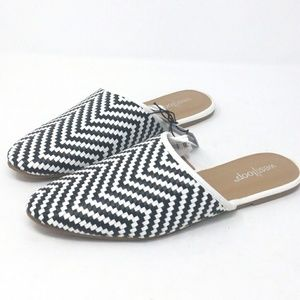Basket weave Loafers/Mules